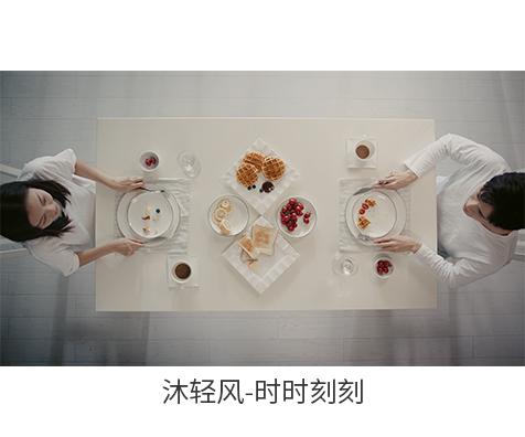 华为荣耀9广告片