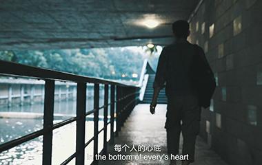 爱奇艺网大电影《陌生人》