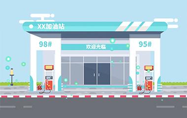 加油站科普MG动画