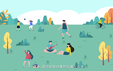 福田区小义工MG动画