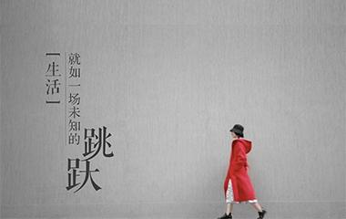 MIIDII X 郑枫 15周年品牌广告