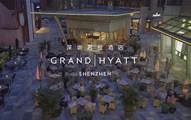 君悦酒店广告宣传片