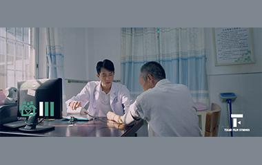国家基本公共卫生服务宣传片